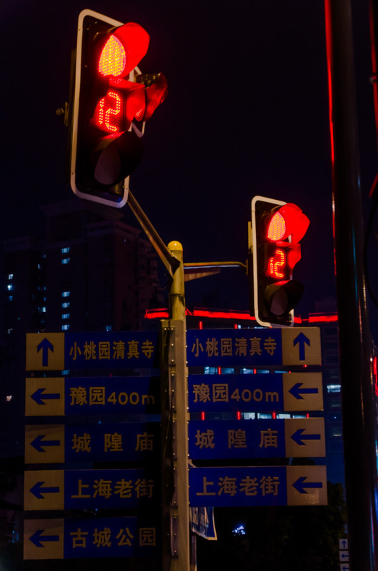 twin red lights